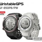 【エプソン】sf-850のレビュー・口コミ集|GPS精度は良いけど…