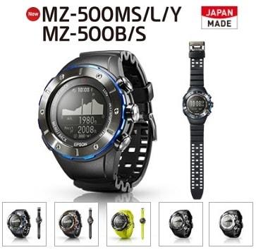『NHKスペシャル』鏑木毅のGPS腕時計はエプソンMZ500!